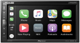 Buy Pioneer AVH-2550NEX 2021 | Review Guide and Recommendation